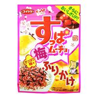 Suppa Mucho, Sour Plum Flavor Furikake