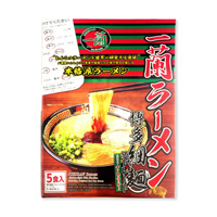 Ichiran Ramen Hakata Thin Noodles (Straight) w/Ichiran's Special Secret Red Powder