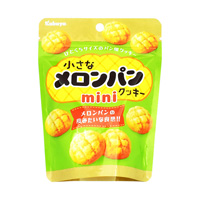 Small Melonpan Cookies, Mini