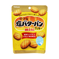 Small Shiobata-Pan Cookies, Mini