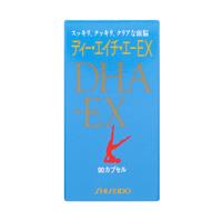 DHA-EX