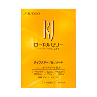 Royal Jelly [Granular] (N)