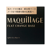 Flat Change Base