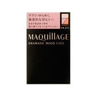 Dramatic Mood Eyes PK251