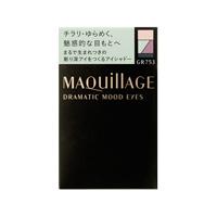 Dramatic Mood Eyes GR753