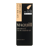 Dramatic Skinny Film Liquid UV, Beige Ocher 10