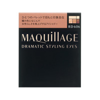 Dramatic Styling Eyes RD606