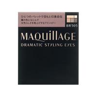 Dramatic Styling Eyes BR505