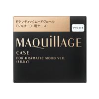 Dramatic Mood Veil (Silky) Case
