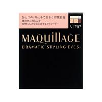 Dramatic Styling Eyes VI707