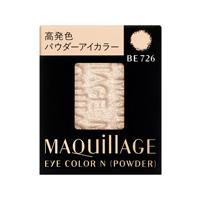 Eye Color N (Powder) BE726 (Refill)