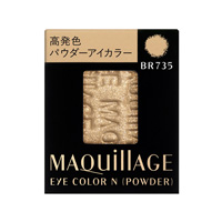 Eye Color N (Powder) BR735 (Refill)