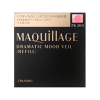 Dramatic Mood Veil, PK200 (Refill)