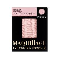 Eye Color B164owder) PK326 (Refill)