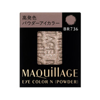 Eye Color N (Powder) BR736 (Refill)