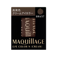 Eye Color N (Cream) BR657 (Refill)