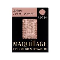 Eye Color N (Powder) RD734 (Refill)