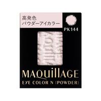 Eye Color N (Powder) PK144 (Refill)