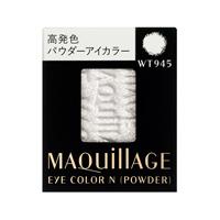 Eye Color N (Powder) WT945 (Refill)