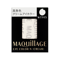 Eye Color N (Cream) WT915 (Refill)