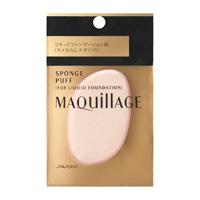 Sponge Puff (For Liquid)
