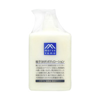 M mark Yuzu Body Lotion