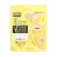 Premium Puresa Hydrogel Mask, Gold