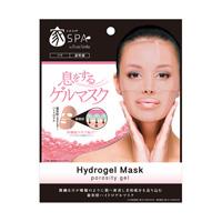 IESPA Hydrogel Mask, Pink