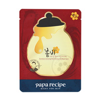 Papa Recipe BH Mask, Honey Oil