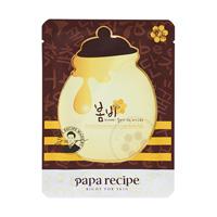 Papa Recipe BH Mask, Honey Butter Milk Lotion