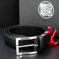 Humbly Japanese-Made Belt 135100-10