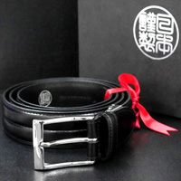 Humbly Japanese-Made Belt 135101-10
