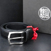 Humbly Japanese-Made Belt 135102-10