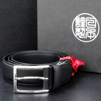 Humbly Japanese-Made Belt 135103-10