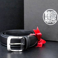 Humbly Japanese-Made Belt 135104-10