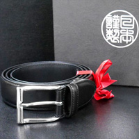 Humbly Japanese-Made Belt 135200-10