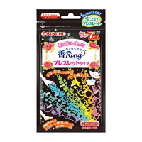 Insect-Repelling Ring, Bracelet Type, 7