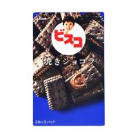 Glico 夹心饼干 (巧克力)