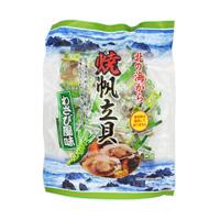 Grilled Scallop, Wasabi Flavor