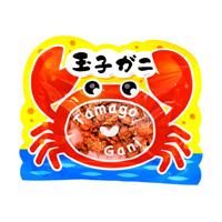 谷贝 小螃蟹干