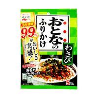 Nagatanien Otona no Furikake, Wasabi