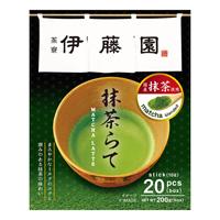Matcha Tea Latté