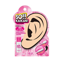 SO!! Kaikan! Ear Cleaner, Kaikan Moist