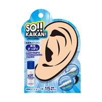 SO!! Kaikan! Ear Cleaner, Kaikan Fresh