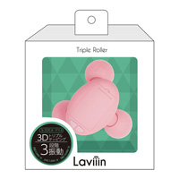 Laviiin 트리플 롤러 밀키 핑크