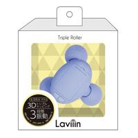 Laviiin 트리플 롤러 밀키 라벤더