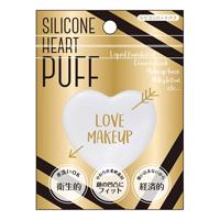 Silicone Heart Puff, Matte White