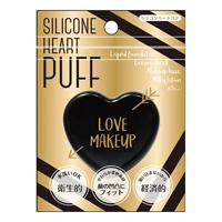 Silicone Heart Puff, Matte Black