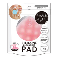 Silicone Cleansing Pad, Pink