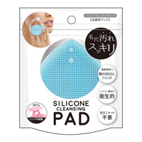 Silicone Cleansing Pad 블루
